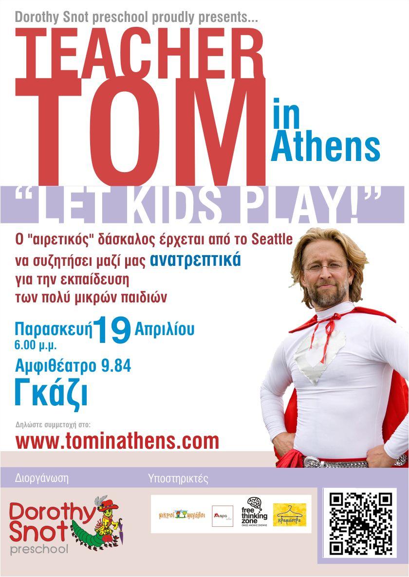 Tom_in_Athensselfl