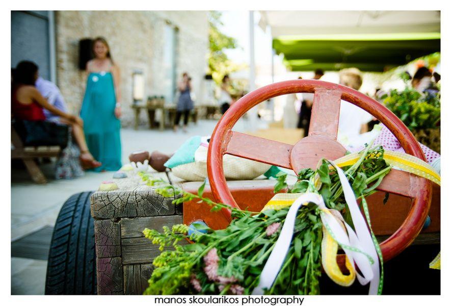 picnic_βάφτιση_party_φουγάρο_διακόσμηση_ξύλινο_αυτοκίνητο