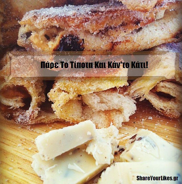 rolakia-glyka-me-psomi-tost