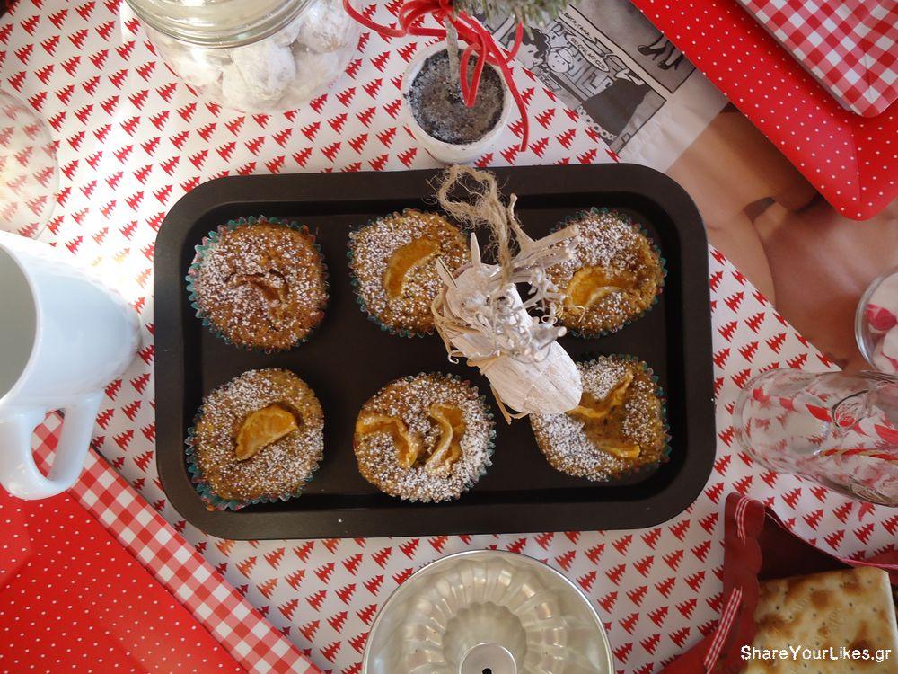 muffins me mantarini kai fistiki aiginis 2