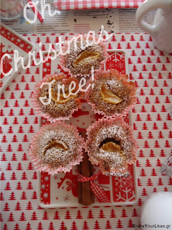 muffins me mantarini kai fistiki aiginis
