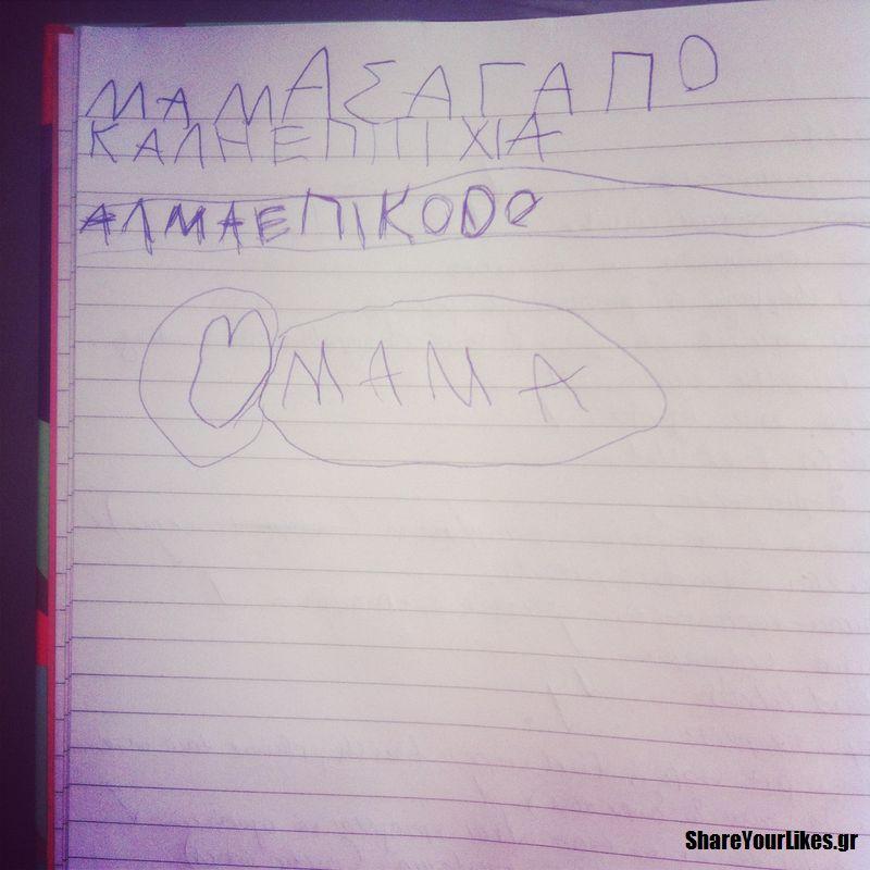 kaliepityxia_stefanos