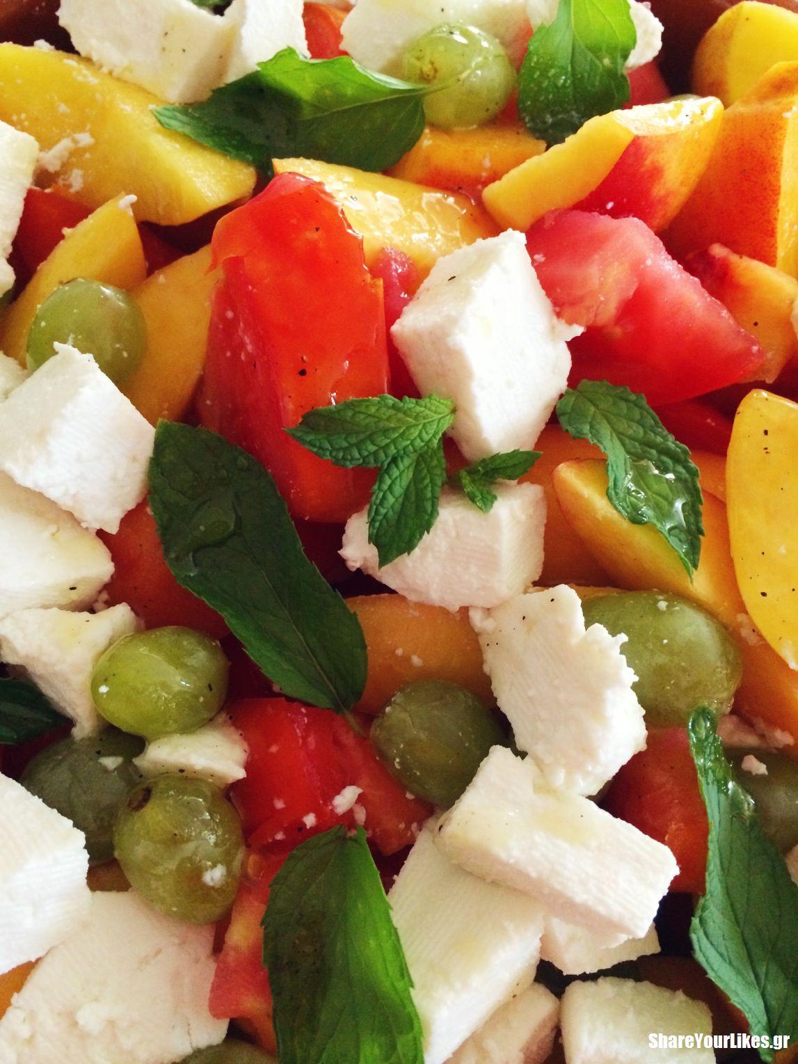 salata me nektarinia ntomata an8otyro2