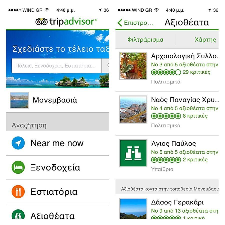 tripadvisor image