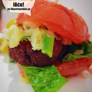 burger ntomatas_SYL cover