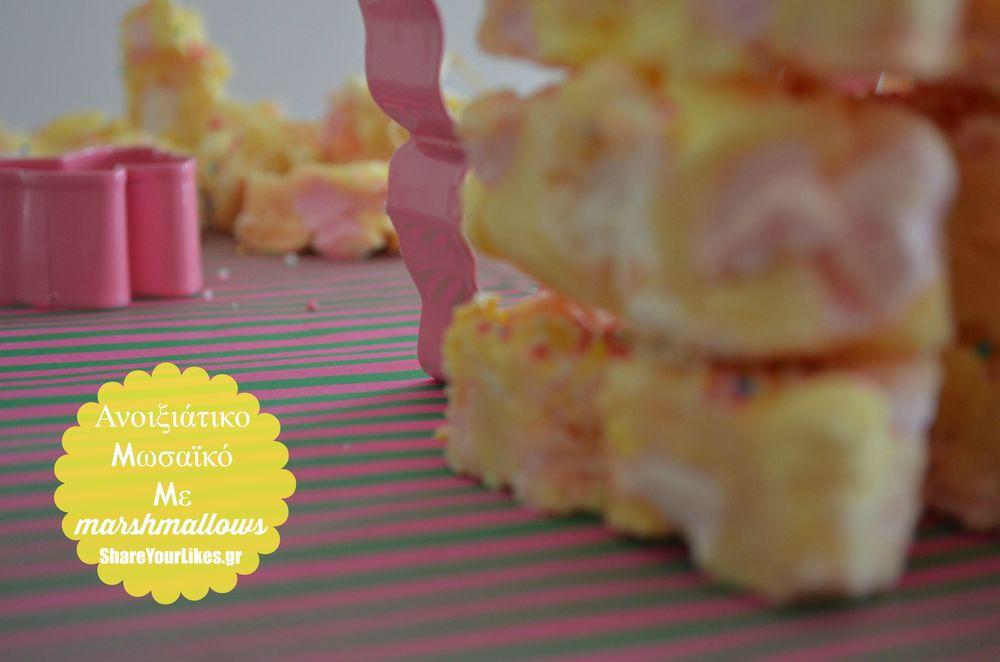 ανοιξιατικες πεταλουδες με marshmallows2_1