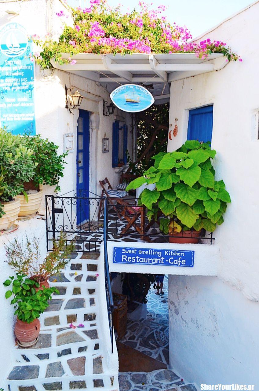Leykes village Paros