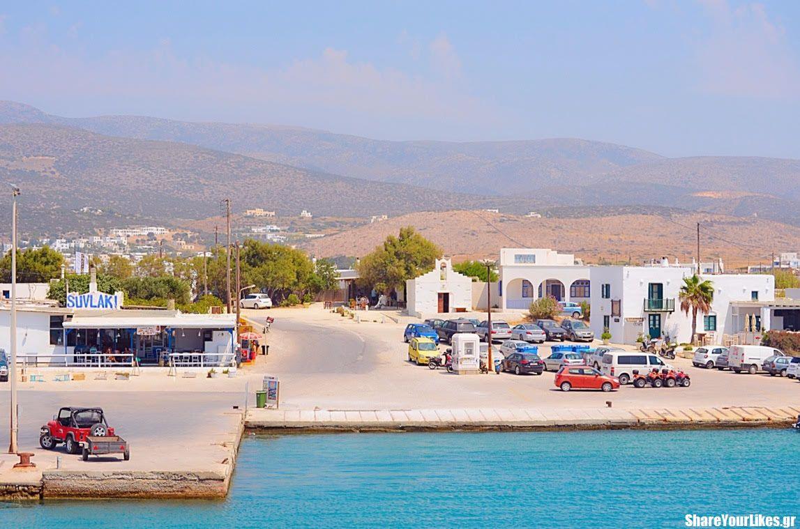 Limani Pountas Parou