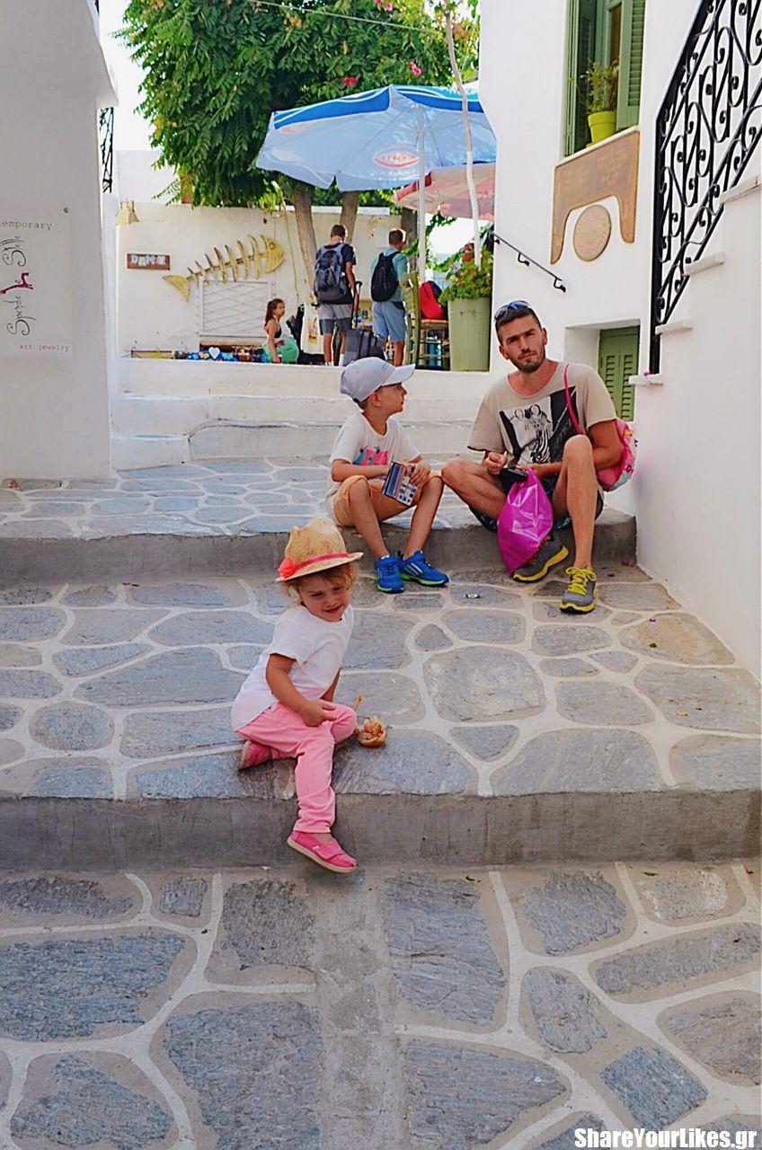 Paroikia family