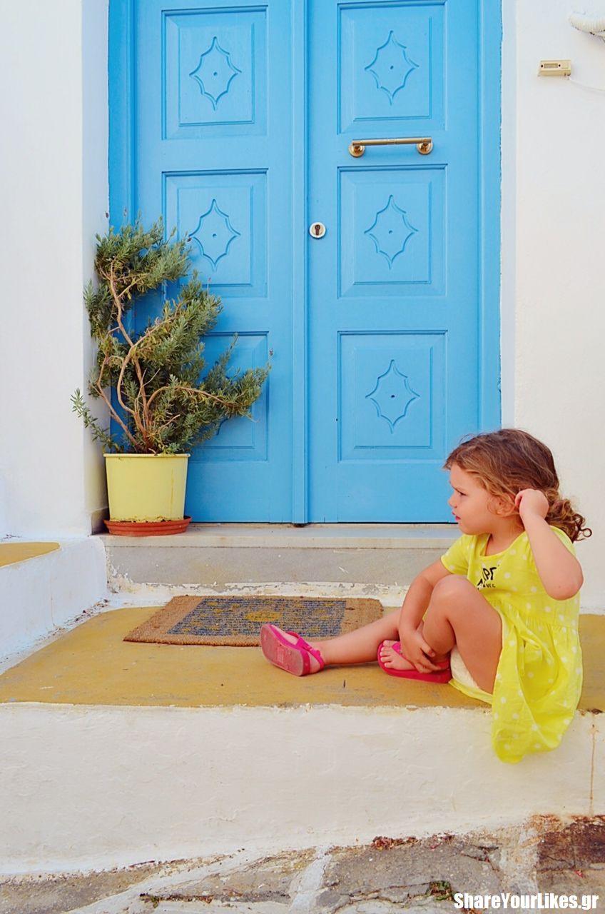 vacation Paros