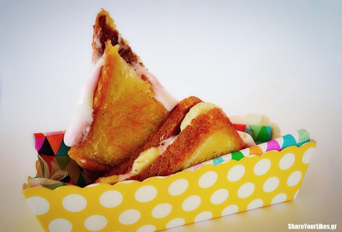 glyko tost me marshmallows banana pralina_shareyourlikes