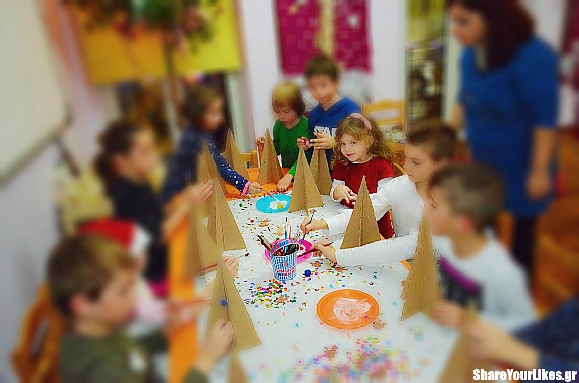 party xristougenniatiko_drastiriotita_xartino dentraki