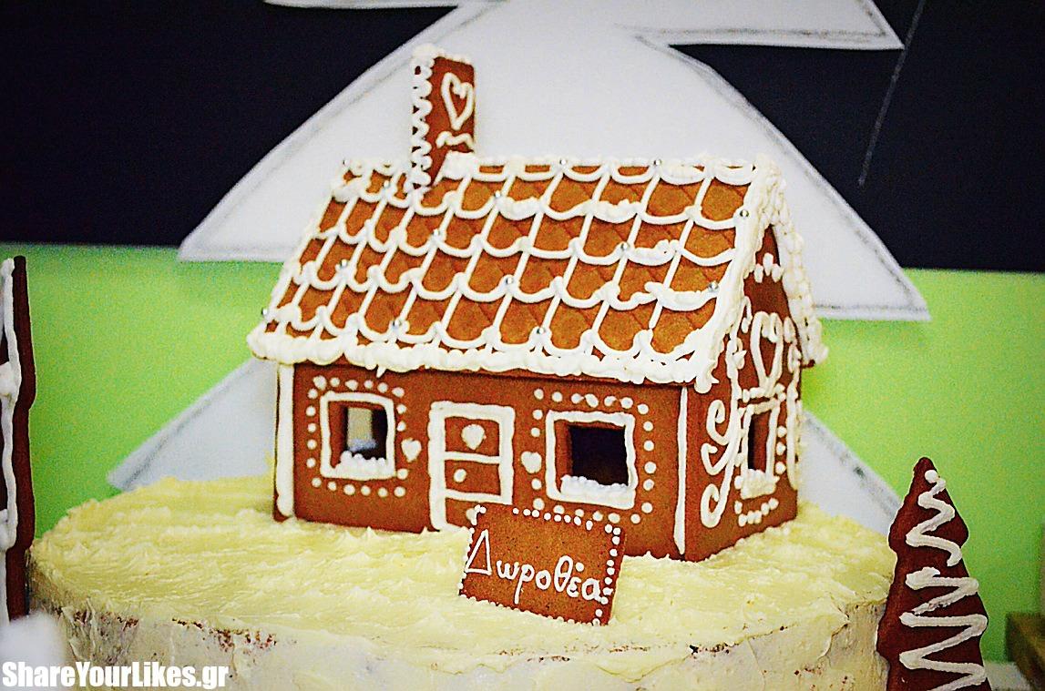 tourta carrot cake me gingerbread mpiskotospito