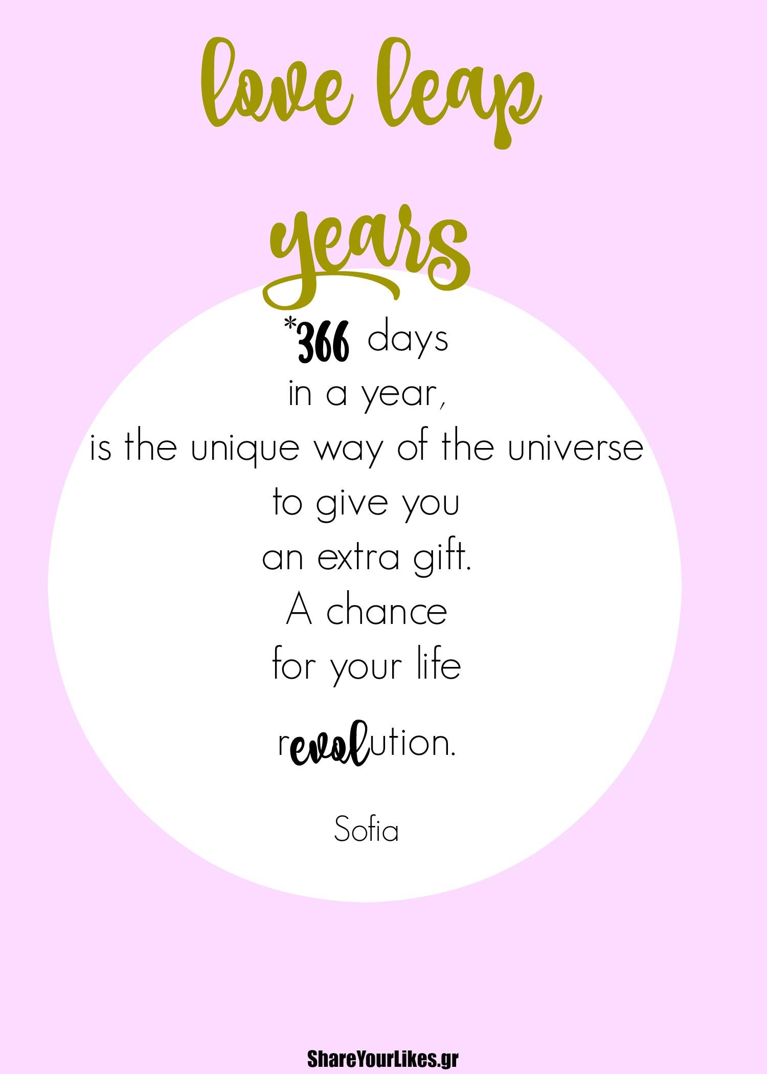 366 days_2016