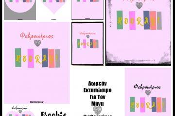 PicMonkey Collage february