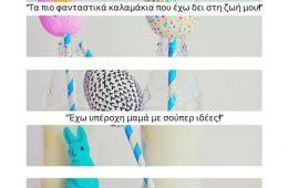 Easter diy_kalamakia pasxalina_cover for blog post