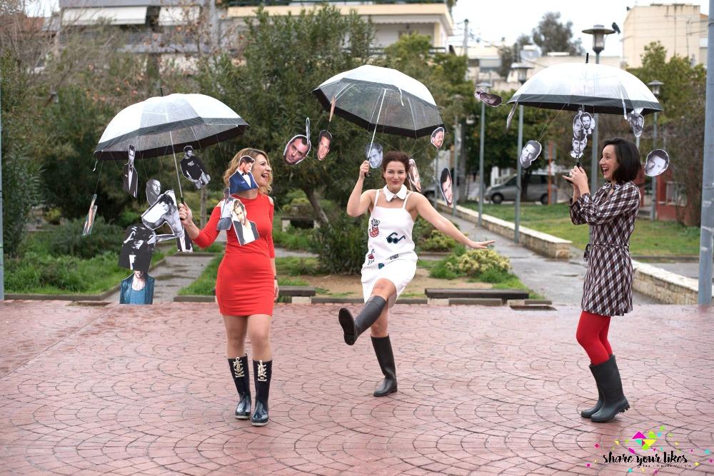 apokriatiki stoli asteia_ raining men