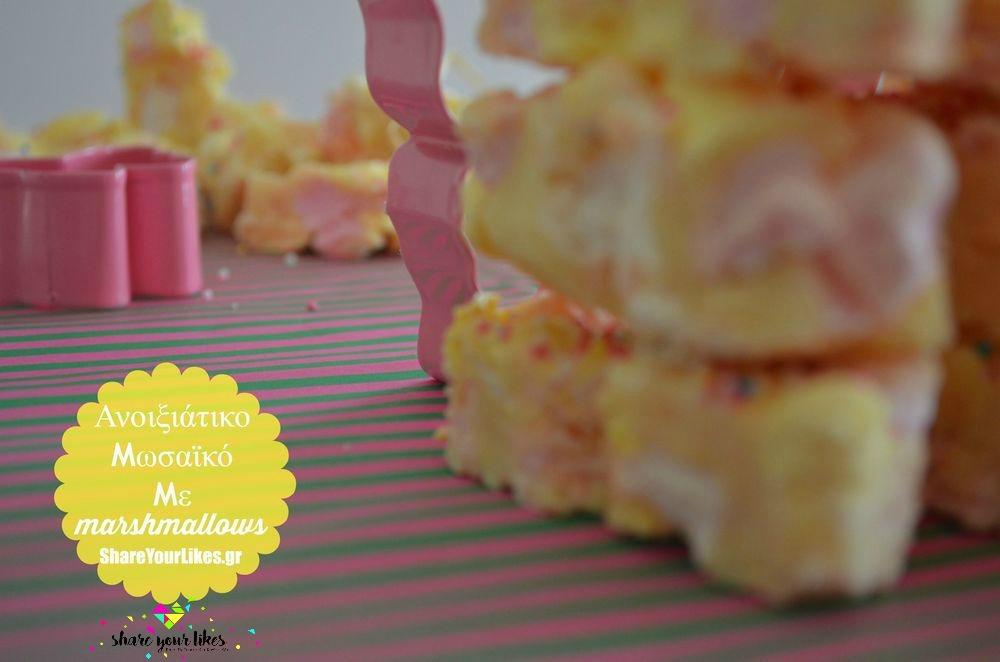 ανοιξιατικες πεταλουδες με marshmallows2_1_syl