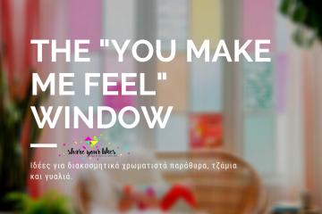 χρωματιστά παράθυρα